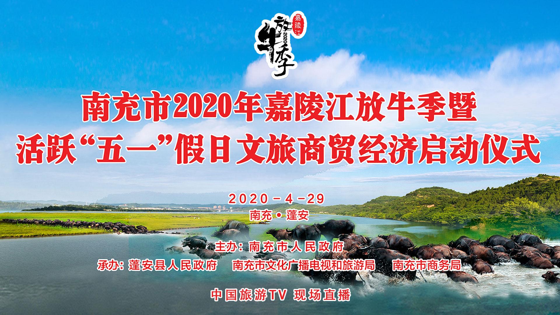 2020放牛季post.jpg